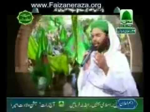 Ya Rasool-allah Tere Chahne Waloon Ki Khair By Shahzada-e-attar.flv video