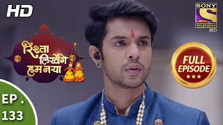 Rishta Likhenge Hum Naya - Ep 133 - Full Episode - 10th May, 2018