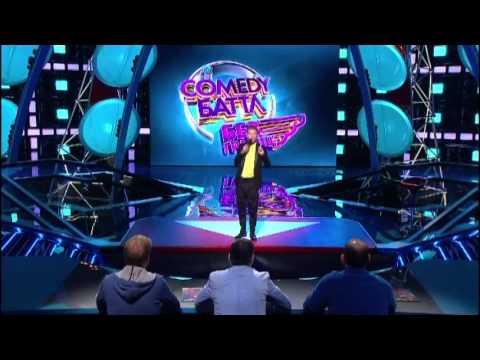 Comedy Баттл - Без границ