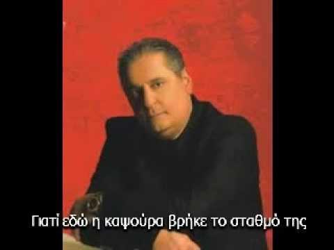 ΖΑΦΕΙΡΗΣ ΜΕΛΑΣ - ΕΝΑΝ ΑΝΤΡΑ ΕΧΕΙΣ ΣΚΟΤΩΣΕΙ (2013)