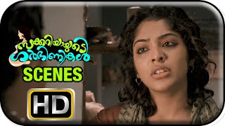 Zachariayude Garbhinikal - Zachariayude Garbhinikal Malayalam Movie | Aju Varghese | know Truth about Rima Kallingal | 1080P HD