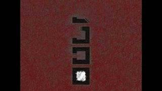 Watch Nine Inch Nails Demon Seed video