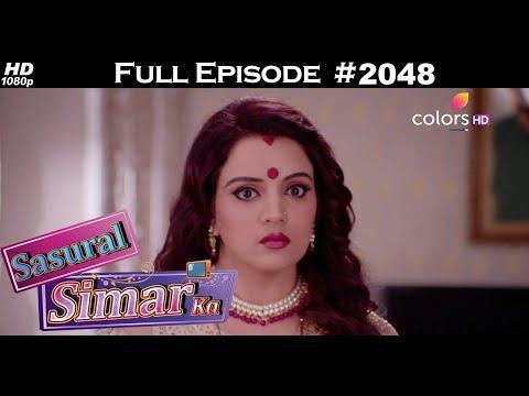 Sasural Simar Ka - 22nd February 2018 - ससुराल सिमर का - Full Episode thumbnail