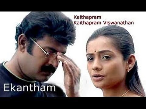Eakantham [2007 Full Malayalam Movie Online] Thilakan, Murali,meera Vasudev video