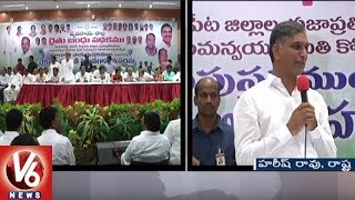 Minister Harish Rao Participates In Rythu Bandhu Awareness Meeting In Sangareddy