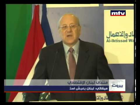 Press Conference - Najib Mikati at Lebanon Economic Forum