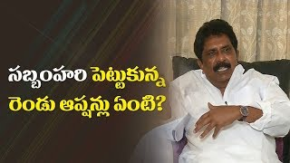 Sabbam Hari About his political Re-entry | ABN Exclusive Interview | ABN Telugu