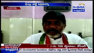Mallu Bhatti Vikramarka Comments On KCR Over Telangana Polls Result