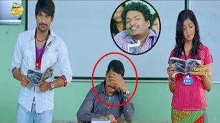 Shiyaz Shinde Latest Movie Comedy Scene | Telugu Comedy Scene | Express Comedy Club
