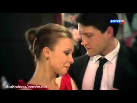 Смотреть клип Алсу и Александр Шевченко - Вместе и Навсегда