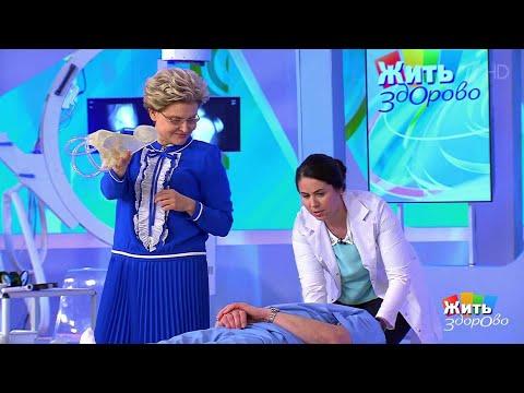 Жить здорово! Позиционное головокружение. Как лечить без врача и таблеток. 26.07.2018