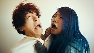 Wenn die Freundin STRESS macht | Gong Bao & Kiko