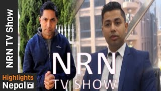 NRN TV Show Ep 74 | Report On Nepalese Lifestyle In Foreign Countries  | Rajan Ghimire