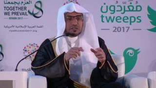 مقتطفات من لقاء الشيخ صالح المغامسي في ملتقى مغردون 2017