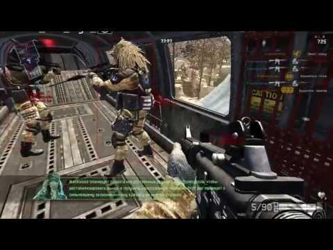Посмотреть ролик - Коллекция: Взлом Warface AIM Скачать.