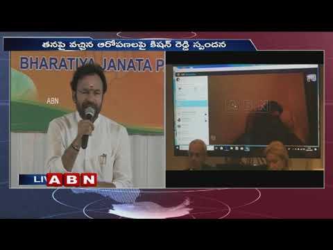 BJP Leader Kishan Reddy Responds over Syed shuja Allegations | ABN Telugu