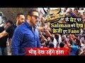 Dabang 3 के शूटिंग के दौरान हजारों की संख्या में  Salman को Fans ने घेरा  !