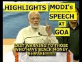 PART 2- Highlights of PM Narendra Modi's speech in GOA on 13 ...