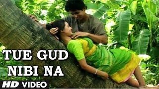 Tue Gud Nibi Na Bhalo Katha Video Song Bengali   Jatar Maye   Pipasha Biswas