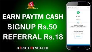 NewsDog Application !! Joining Bonus Rs 50 !! Earn Free Paytm Cash !! 2018 !! Real or Fake !!