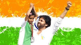 73rd Independence Day Celebrations In Mangalagiri | Pawan Kalyan