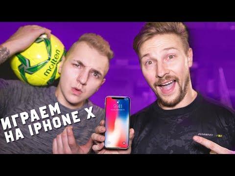 ВЫИГРАЛ iPhone X в ПЕНАЛЬТИ CHALLENGE!?😱