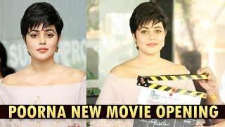 Poorna New Movie Launch  Poorna and Shamna Kasim And Srikrishna Movie Opening | #Poorna