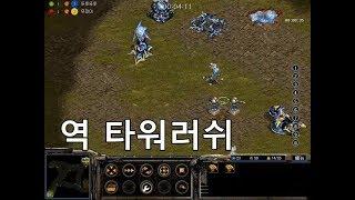 아트록스 타워러쉬 스타크래프트 starcraft clone RTS Real Time Strategy