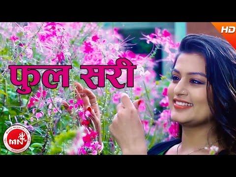 Anju Panta's Nepali Modern Song 2074/2017 | Phool Sari Ft. Shilpa Pokharel & Sanam Kathayat