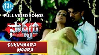 Sadhyam Movie - Sukumaara maara maara Video Song || Jagapathi Babu || Priyamani || Keerthi Chawla