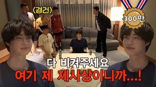 (ENG/SPA) [#NJTTW] Jae Hyun Crazy Tension | #Compilation.zip | #Diggle