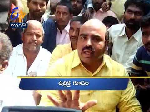 7 PM | Ghantaravam | News Headlines | 8th November 2018 | ETV Andhra Pradesh