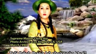 765 Thơ Và Nhạc Thanh Hải Vô Thượng Sư