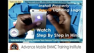 Iphone 6s : How To Install Properly Apple Lighting Logo - Watch Step By Step in Hindi - India No.1