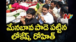 CM Chandrababu Naidu Pays Tribute to His Nephew K Uday Kumar | NTV