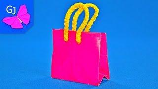 Оригами сумочка для подарков