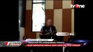 VIRAL!! Bupati Kuningan: Tak Pilih Jokowi Dilaknat