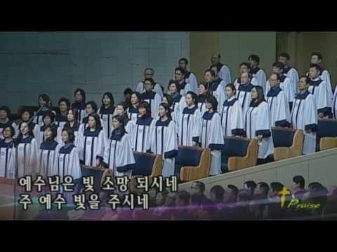 예수님은 세상의 빛,  2016.12.18.,  선한목자교회 할렐루야찬양대,  지휘 이경구 권사