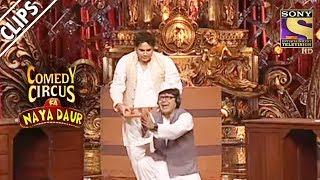 Krushna & Sudesh's Joke Bill   Comedy Circus Ka Naya Daur