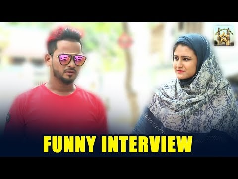 Hyderabadi Ilyas Funny Interview Comedy | Directed By Ilyas Ail | Hyderabadi Young Stars