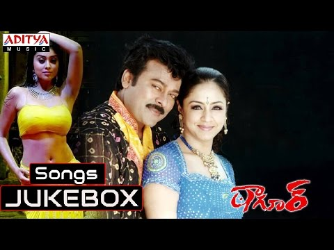 Tagore Telugu Movie Full Songs || Jukebox || Chiranjeevi Shreya...