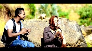 Semir Hasen (LaLa) - Suk Suke(ሱክ ሱኬ) - New Ethiopian Music 2017(Official Video)