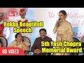 Rekha Beautiful Speech At 5th Yash Chopra Memorial Award 2018 | Asha Bhosle Getting Awarded MP3