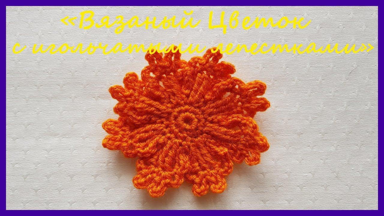 Вязание цветок с лепестками