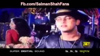 Salman shah song