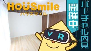 南庄町 アパート 1DKの動画説明