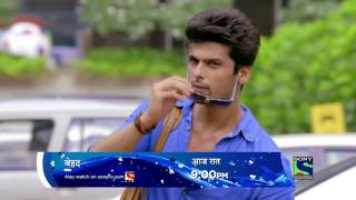 Arjun's Game for Maya | Beyhadh | New Promo