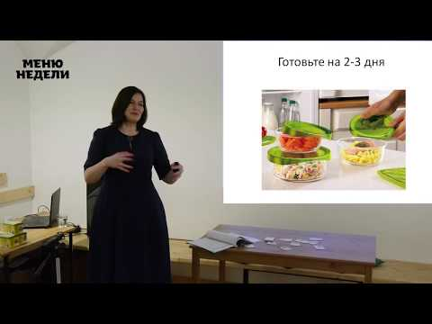 Как экономить время на кухне с помощью домашних полуфабрикатов?