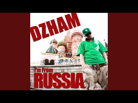 I'm From Russia [Radio Edit]