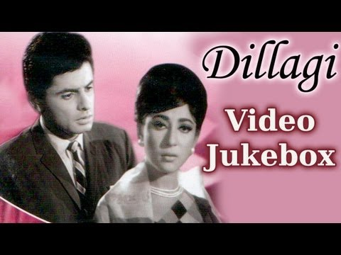 All Songs Of Dillagi - Laxmikant Pyarelal - Mohd Rafi - Asha...